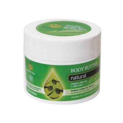Princelia Body Butter Natural 220g