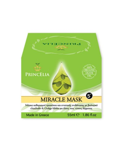 Princelia 5 min Miracle Mask 55ml