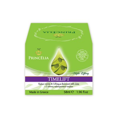 Princelia Timelift  Lifting Cream 58ml