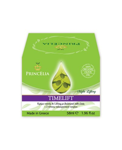 Princelia Timelift  Lifting Cream 58ml